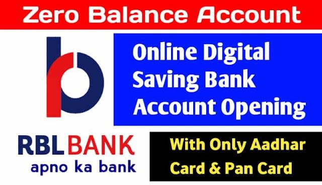 RBL bank digital saving bank account opening online process in hindi ,rbl bank loan payment online