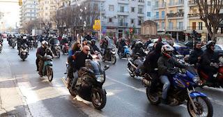 Μηχανοκίνητη πορεία στη Θεσσαλονίκη κατά του συλλαλητηρίου
