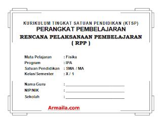 Download RPP KTSP Fisika Kelas X SMA