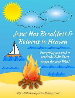 https://www.biblefunforkids.com/2014/11/jesus-has-breakfast-returns-to-heaven.html