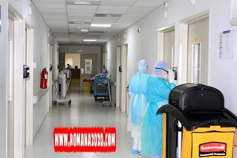 أخبار المغرب: تسجبل 71 إصابة جديدة مؤكدة بفيروس كورونا خلال 24 ساعة