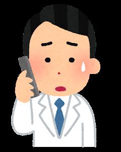 電話を掛ける医師のイラスト(男性・心配)
