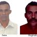 Homem mata irmão a facadas na cidade de Serra Talhada, PE