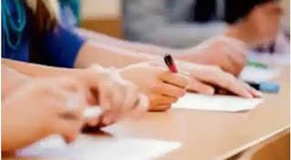 नवोदय विद्यालय की प्रवेश परीक्षा अब 11 अगस्त को