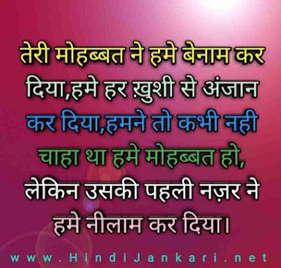 www.hindijankari.net