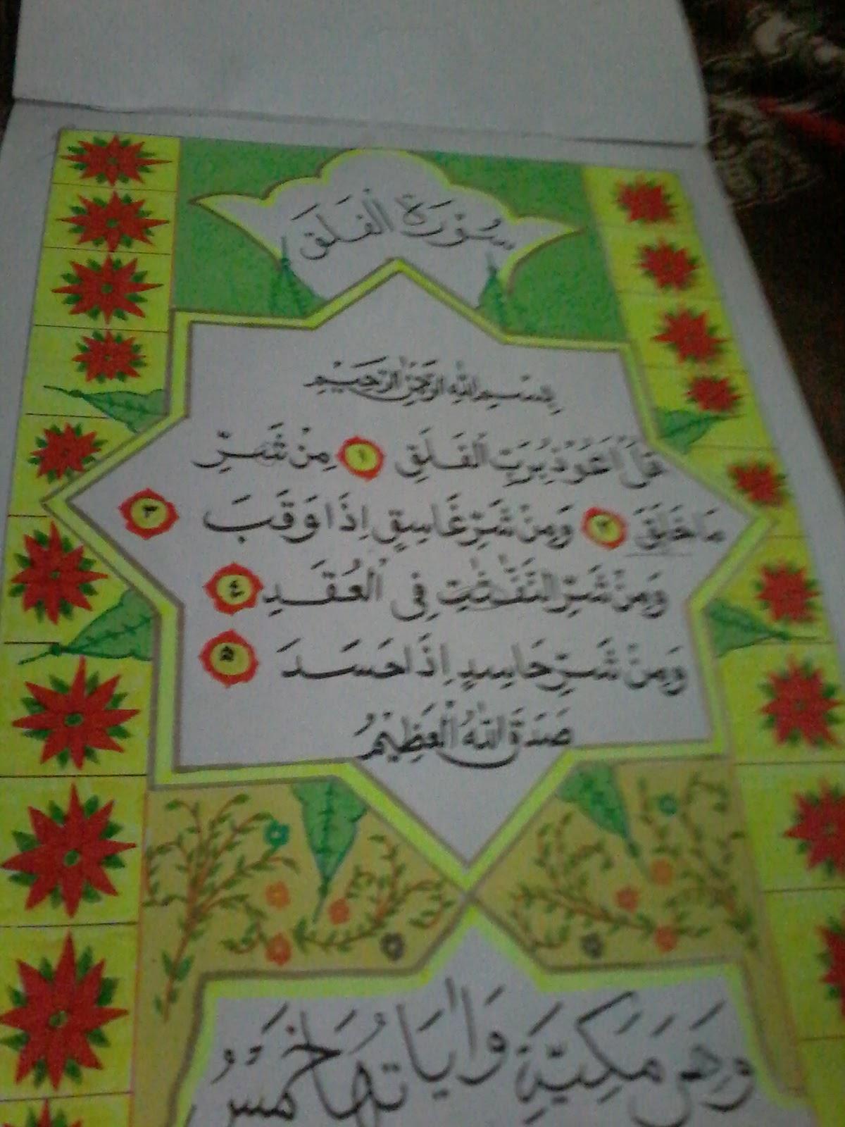 Mengenal Wawasan Ilmu Kaligrafi Kaligrafi