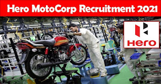 Hero MotoCorp Recruitment 10th and 12th Pass Candidates For ASDC Trainee Role    Apply Online