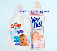 Logo Diventa tester Vernel Carezza Delicata e Bio Presto Baby