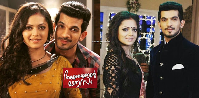 Akkareyanente Manasam serial cast