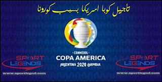 كوبا امريكا 2020,كوبا امريكا,يورو 2020,كوبا أمريكا,تأجيل بطولة كوبا أمريكا 2020,كوبا أمريكا 2020,قرعة كوبا امريكا 2020,بطولة أفريقيا 2020,بطولة أوروبا 2020,بطولة الشان 2020,تأجيل بطولة أفريقيا 2020,بطولة أمم أوروبا 2020,تأجيل بطولة أوروبا 2020