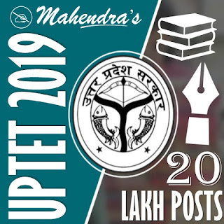 UPTET 2019 Notification To Be Out Soon..!! 20 Lakh Posts