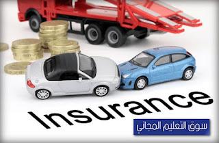 ما هي ارخص شركة تامين سيارات فى مصر cheapest car insurance company