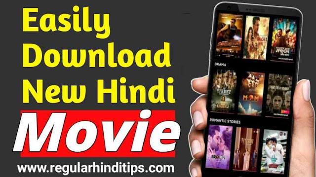 Hindi movie download sites lists