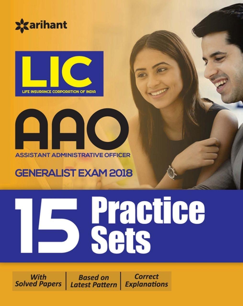 Lic Aao Practice Set Pdf