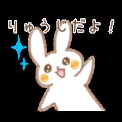 Sticker used by Ryuji-kun
