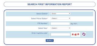 online-FIR-copy