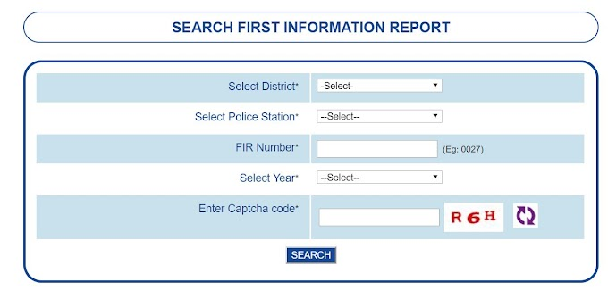 Download FIR copy online in karnataka