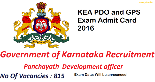 Kea Recruitment 2016 KEA PDO and GPS Exam Admit card will be annouced