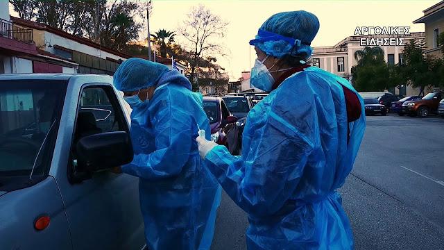 Εντοπίσθηκαν κρούσματα κορωνοϊού στο Ναύπλιο από τα τεστ της ΚΟΜΥ Αργολίδας