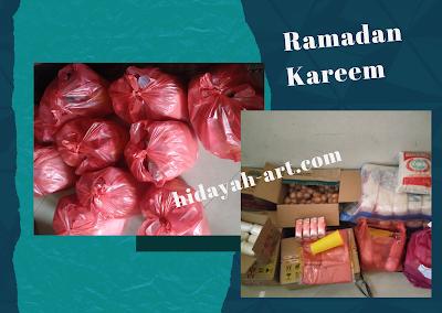 Doa menjelang berakhirnya Ramadan