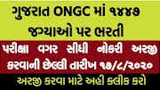 ONGC Recruitment for Apprentice Posts 2020