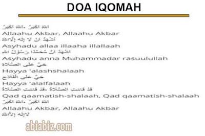 doa iqomah