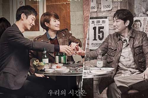 2016年韓劇 Signal (信號)線上看