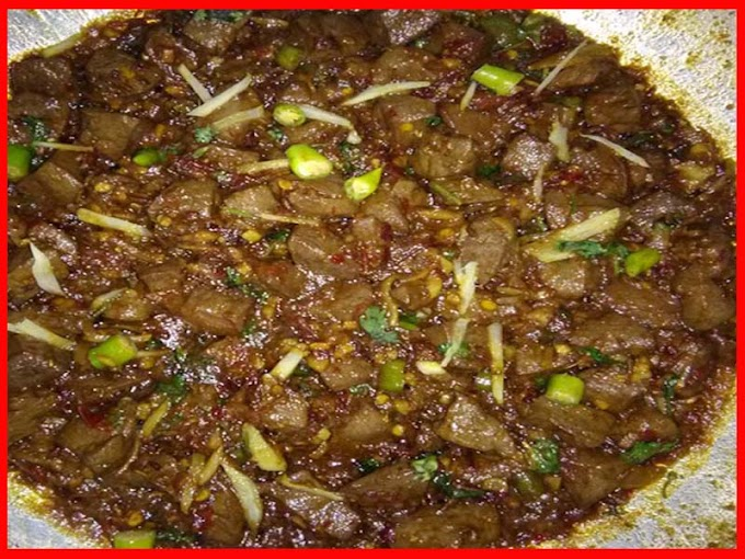 Fry Tawa Kaleji | Mutton Liver Curry Recipe