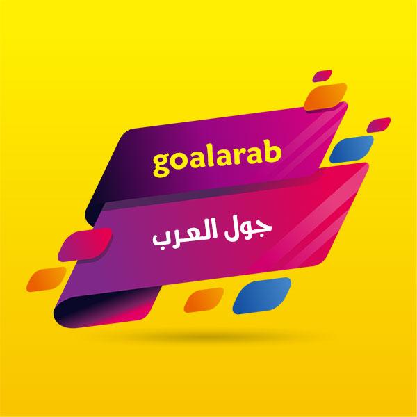 موقع جول العرب | goalarab