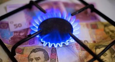 Кабмін встановив максимальну ціну газу для населення до кінця опалювального сезону
