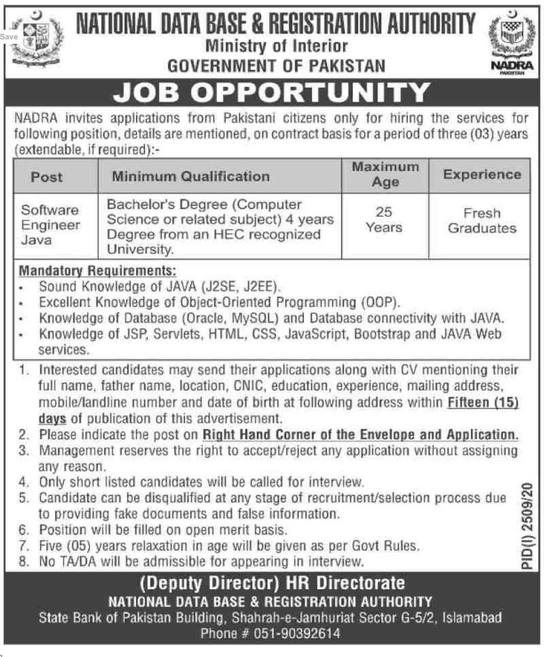 Latest National Database & Registration Authority NADRA Jobs 2020 | Allsindhjobz