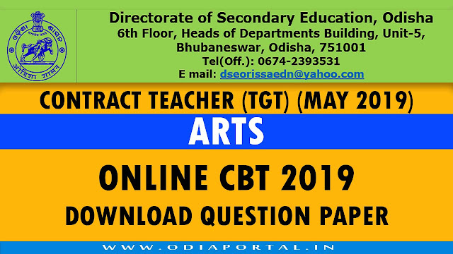 "official CBT question paper with answer key for TGT ARTS.  DSE Odisha - Contract Teacher TGT ARTS ""Online CBT 2019"" Question Papers with Answer Key PDF, Directorate of Secondary Education, Odisha under Schools and Mass Education Department, Govt of Odisha conducted the Trained Graduate Contract Teacher (ARTS and Science PCM/CBZ) Online CBT / Exam On 30th and 31st May, 2019, merit list and result cut-off will be available soon."