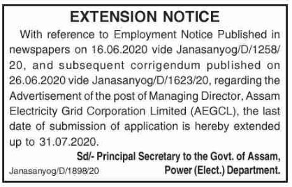 Assam Electricity Grid Corporation Limited Recruitment 2020: Managing Director