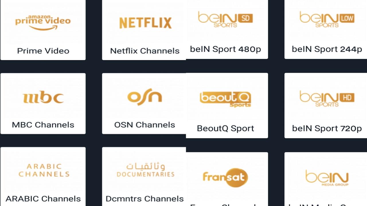 هنا العربي شاهد القنوات العربية وقنوات ترفيه والافلام مجانا/SR-TV