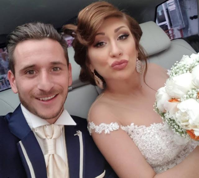 Παντρεύτηκε χθες ο Βασίλης Κουτσιανικούλης της ΑΕΛ!