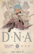 DNA^2