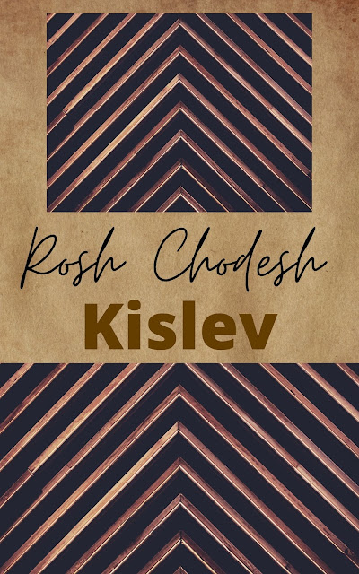 Happy Rosh Chodesh Kislev Greeting Card | 10 Free Awesome Cards | Happy New Month | Ninth Jewish Month
