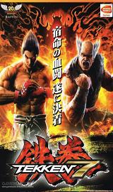 tekken 7 cover - Tekken 7 PC full game ^^nosTEAM^^RO