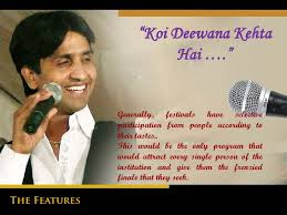 Kumar Vishwas Hindi Shayari Hd Pictures