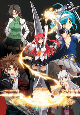 Shinmai Maou no Testament Review Anime