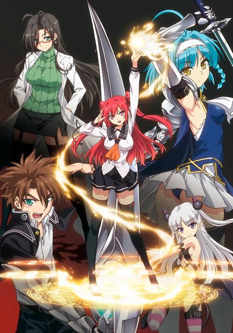 Shinmai Maou no Testament - Reseña Anime