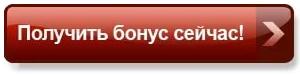 https://www.bestchange.ru/?p=34193