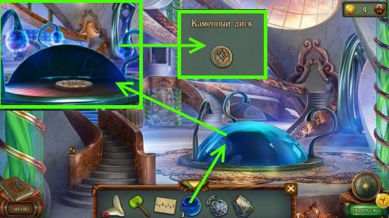 устанавливаем планеты и получаем каменный диск в игре наследие 3 дерево силы