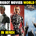 Top 10 Best Robot Movies In Hindi