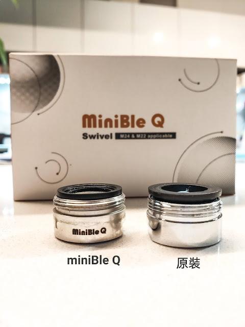 與miniBle Q最短的距離