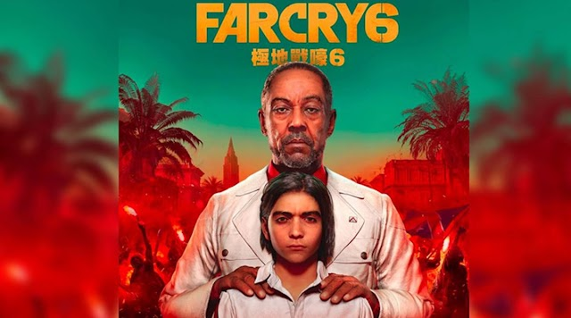 Far Cry 6 teaser trailer revealed: features Breaking Bad fame Giancarlo Esposito