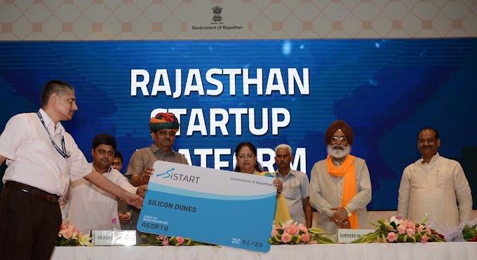 राजस्थान डिजिफेस्ट का समापन समारोह