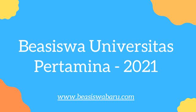 Beasiswa Universitas Pertamina