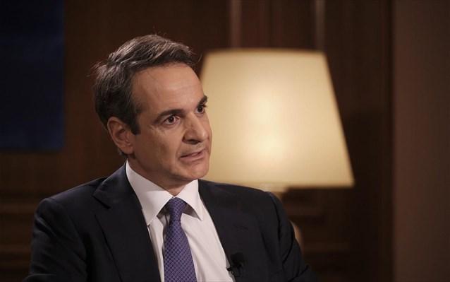Κ. Μητσοτάκης-Covid: Θα έρθει νωρίτερα η νίκη αν φανούμε προσεκτικοί