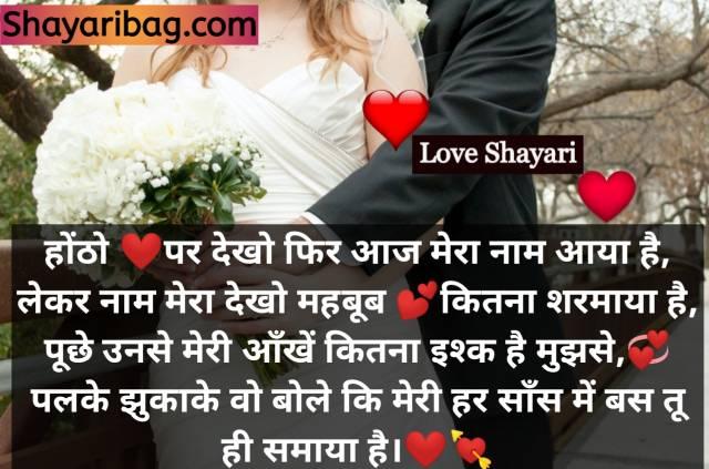 True Love Status In Hindi Images